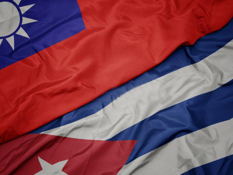 Cuba y Taiwán: sus sistemas político-económicos y sus resultados